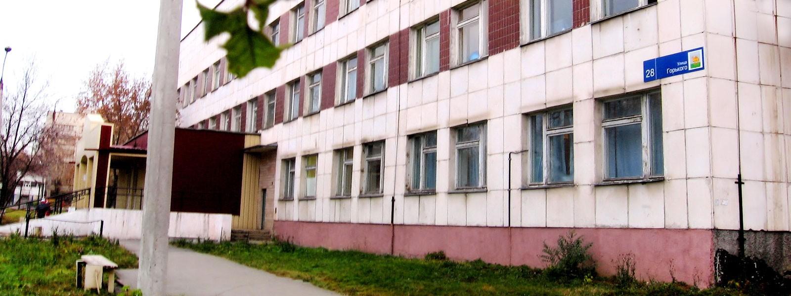Медицинский центр днк клиника ярославль